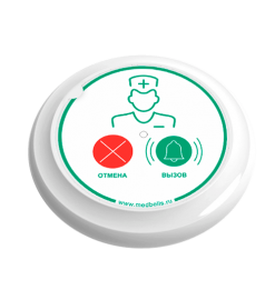 Беспроводная кнопка вызова медсестры Y-B12-W