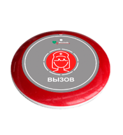 Med-21G беспроводная кнопка вызова медсестры