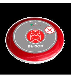 Med-22G многофункциональная кнопка вызова
