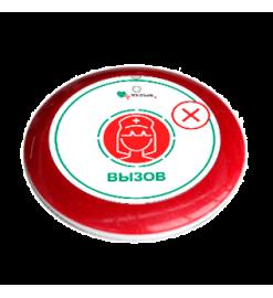 Med-22W многофункциональная кнопка вызова