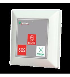 Med-53V-G02 многофункциональная кнопка вызова