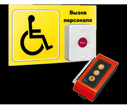 Комплект проф. №2