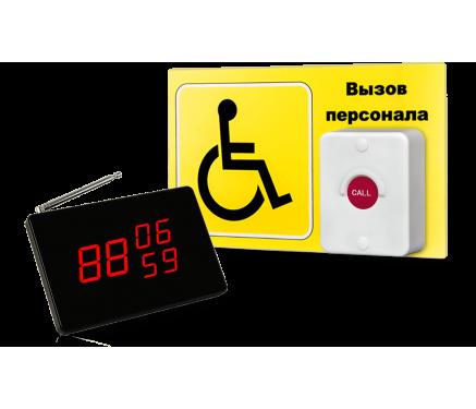 Комплект проф. №3