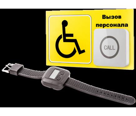 Комплект проф. №4