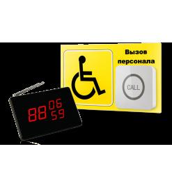 Комплект проф. №6