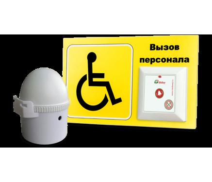 Комплект проф. №8