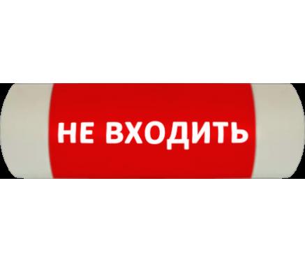 Световое информационное табло артикул 01