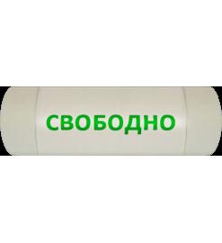 Световое информационное табло артикул 03