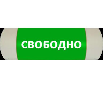 Световое информационное табло артикул 04