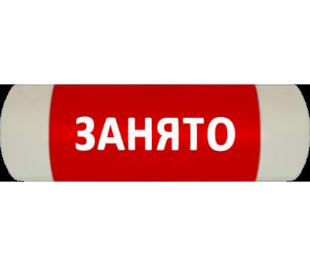 Световое информационное табло артикул 06