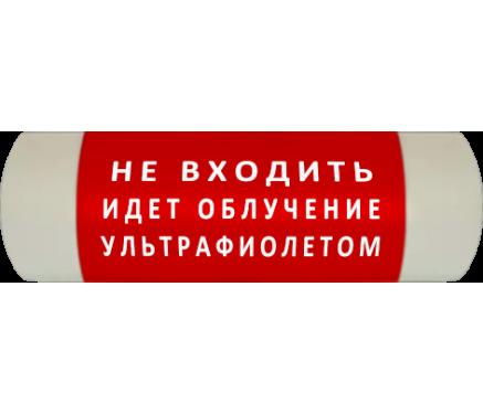 Световое информационное табло артикул 08