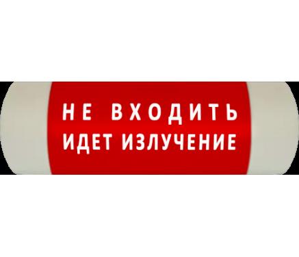 Световое информационное табло артикул 10