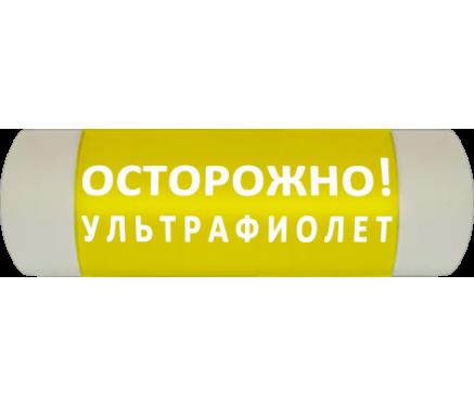 Световое информационное табло артикул 23