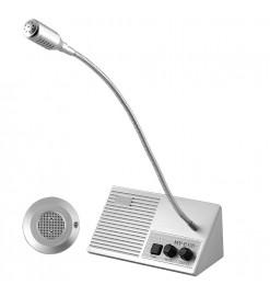 Переговорное устройство Intercom MY-320