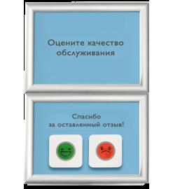 Комплект Elank 2 настенный с дополнительной рамкой